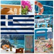 Greece collage — Stock Photo #20084461