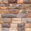 Background of modern stone wall - Stock Photo