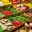 Fruit market with various colorful fresh fruits and vegetables — Stock Photo