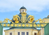 Drottningholms garden in Stockholm - Sweden — Stock Photo