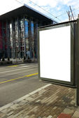 Blank street billboard — Stock Photo