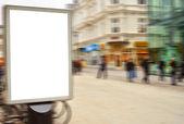 Empty street billboard in motion blur — Stock Photo
