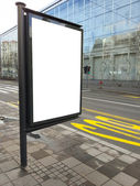 Empty street billboard — Stock Photo
