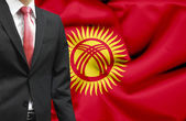 Businessman from Kyrgyzstan conceptual image — Stock Photo