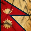 Nepal waving flag — Stock Photo