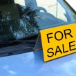 "Stock Photo: ""FOR SALE"" sign on car - Sell car concept"