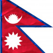 Painted flag of Nepal — Stock Photo #26730229