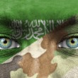 Soldier from Saudi Arabia — Stockfoto