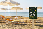 Beach rental service concept — Stockfoto