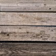 Stock Photo: Grunge wooden bacground
