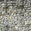 Huge stone wall texture background — Stock Photo
