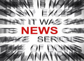 Blured text with focus on NEWS — Stock Photo