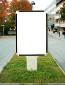 Prázdné billboard v centru města — Stock fotografie