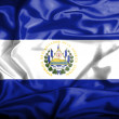 Stock Photo: El Salvador waving flag