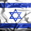 Stock Photo: Israel waving flag