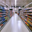 Stock Photo: Shopping in supermarket concept