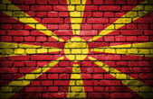 Brick wall with painted flag of Maceodonia — Stock Photo