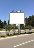 Billboard at street — Stock Photo