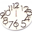 Stock Photo: Wall clock white background