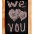 Stock Photo: Chalk drawing - We Love You