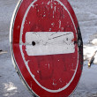 Old red peeled No Entry road sign  — Photo
