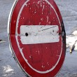 Old red peeled No Entry road sign - Stock Photo