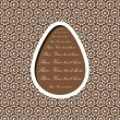 Easter card with egg. Vector illustration. Flowers background — Vettoriali Stock