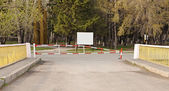 The barrier, blocking way to the forest — Stock Photo
