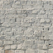 Stock Photo: white brick wall