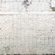 White grunge brick wall background — Stock Photo