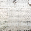 Stock Photo: White grunge brick wall background