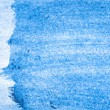 Beautiful blue watercolor background — Stock Photo