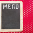 Menu title written with chalk on blackboard — Stock Photo