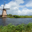 Windmill of Kinderdijk - Stock Photo