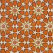 Stock Photo: Orange Islamic Arabesque Pattern