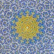 Stock Photo: Islamic Persian Motif on Blue Tiles of a Mosque