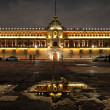 Stock Photo: National Palace in Plazde lConstitucion of Mexico City at Night