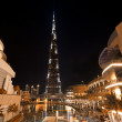 Burj Khalifa Night Shot from Dubai Mall — Stock Photo