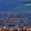 Aerial View of Illuminated Tehran Skyline at Night — Stock Photo