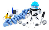 Robot with PHP sign — Stock Photo