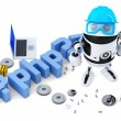 Robot with PHP sign — Stock Photo #46367945