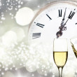 Stock Photo: New year at midnight