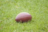 American Football on the field — Stock Photo