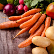 Fresh vegetable — Stock Photo #12187623