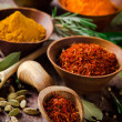 Stock Photo: Assorted spices