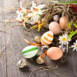 Colorful easter eggs — Stock Photo #22007981