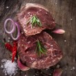 Stock Photo: Premium Raw beef steaks