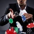 Stock Photo: Poker player
