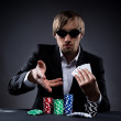 Poker player — Stock Photo #25893523