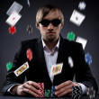 Poker player — Stock Photo #26135921